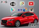 China Android Car Navigation System Multimedia Video Interface 16GB EMMC wholesale