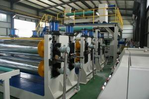 China Cadena de producción del PE ACP maquinaria de A2, FRA2 ACP que hace los paneles maquinados on sale