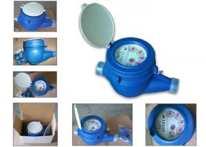 Quality Plastic Multi Jet Water Meter Domestic Super Dry Dial Cold Type for sale