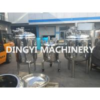 China Liquid Stainless Steel Mixing Vessels , Stainless Steel Blending Tanks / Holding Tanks on sale