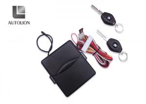 China Multifunction Car Security System , Car Keyless Entry System Remote Control on sale