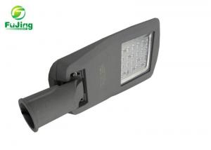 China Outdoor 30w High Power LED Street Light Road Lighting 4000lm High Lumen Output on sale