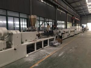 China Drain Twin Screw Extruder Machine / Double Screw Extruder Machine on sale