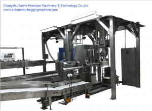 China Carton Or Barrel Open Mouth Bagging Machine Automatic Packing And Palletizing Line on sale