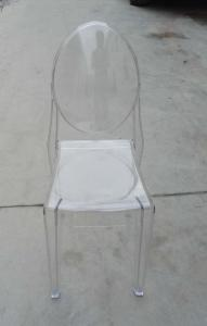 Quality Clear Plastic Ghost Wedding Dining Chairs Armless Dining Chair Customized for sale