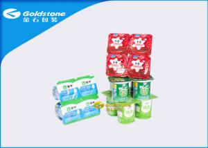 China Leakage Prevent Custom Aluminum Sealing Film , Aluminum Foil Seal Roll on sale