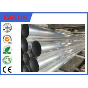 China 140MM Diameter Round Hollow Anodised / Powder Coating Aluminium Profiles 1.8MM Thickness 6061 T6 Material on sale