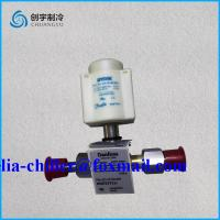 China YORK air conditioner chiller spare parts YK Oil supply solenoid valve 025W35150-001 on sale