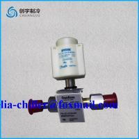 YORK air conditioner chiller spare parts YK Oil supply solenoid valve 025W35150-001