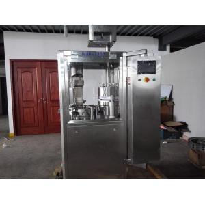 China Poids 1000Kg brut automatique de granule/de machine de remplissage capsule de poudre on sale