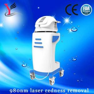 China 980nm diode laser Blood Vessels Vascular / face redness removal / clinical medical laser  therapy equipment on sale