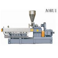 China PET Bottle Flakes Granule Two Screw Extruder , Film Pelletizer Plastic Machinery on sale