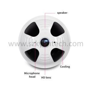 China 360 degree panoramic fisheye wireless smoke detector hidden camera 360 degree spy-camera on sale