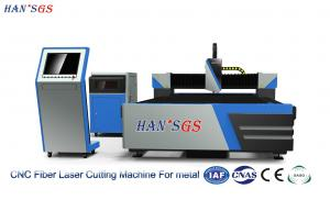 China FOB / CIF / C&F / EXW PRICE Fiber Laser Cutter For Metal , Laser Steel Cutting Machine on sale