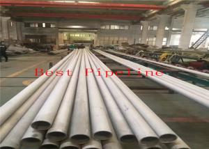 China ASTM A312 A213 SS Stainless Steel Tubing DIN 1.4571 SCH20 SCH30 on sale