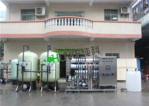 China 8000L Drinking Water Purification For Sachet Water Machine With UV Lamp and Ozone on sale