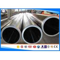 SAE1026 Seamless Hydraulic Tubing , OD 30-450 Mm WT 2-40 Mm Hydraulic Honed Tube