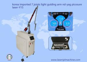 China Korea imported 7joints light guiding arm 1064nm Q switch Nd yag Picosecond Picosure Laser on sale