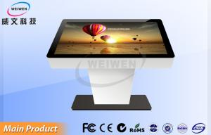 China 42 Inch Wireless Built In PC Interactive Touch Screen Table For Restaurant on sale