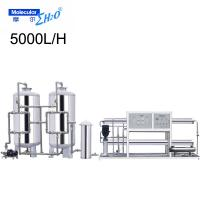 China Drinking Water ROW Treatments System Machine ISO9001 Passed 5000L per hour on sale