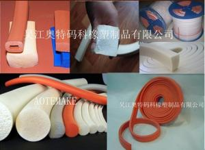 China Die Cut Silicone Foam seal strip on sale