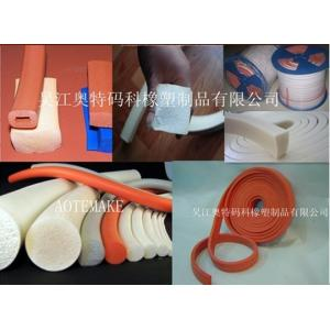 China Die Cut Silicone Foam seal strip on sale