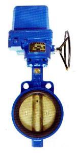 China le métal actionné pneumatique a scellé la valve de l'eau de vanne papillon on sale