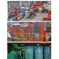 China Automatic Paint Filling Machine Exporters on sale