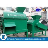 China Restaurant Food Waste Compost Grinding Machine , 30kw Powered Manure Grinder on sale
