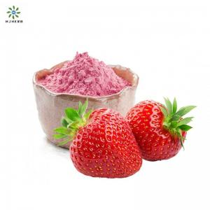 China Vitamin C Strawberry Extract Freeze Dried Juice Powder on sale