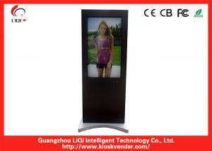 China 42 Inch Freestanding Digital Advertising Kiosk Outdoor For Map Directions on sale