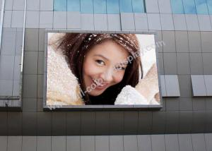 China Front Service Outdoor Full Color Led Display Easy Maintenance 128*128dots on sale
