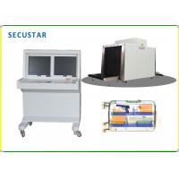 Big Tunnel Cargo X Ray Machine 40AWG Resolution For Logistic Warehouse