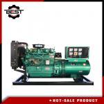 30kw 37.5kva Small Power 1500 Rpm Diesel Generator Three Phase Generator