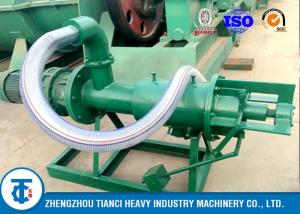 China Sludge / Manure Dewatering Equipment 8 - 9T/H Capacity for Organic Fertilizer Production Line on sale