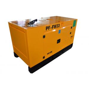 Quality 30kw Genset Ultra Silent Generator Set With ATS Function For Industrial , Home use for sale