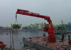 China Telescopic Flexible Adjustable Boom Marine Offshore Crane To Lifting Cargoes on sale