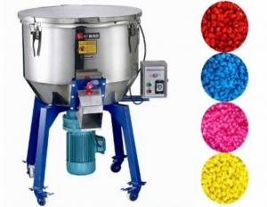 China Hot sale industrial auto color mixing machine/plastic vertical mixer/plastic paint mixer on sale