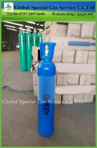 China high pressure steel cylinder 40 L empty seamless gas cylinder made in China on sale