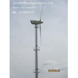 China For farm, industry electric pitch control 60kw wind turbine with 23m rotor diameter on sale