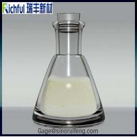 China High Temperature Antioxidant Thioether and Phenolic Ester Type Antioxidant  Richful Lube Additives/Engine Oil Additives on sale
