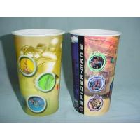 China lenticular printing kid picture changing mug plastic cup-OEM 3D Lenticular PP plastic cup communion cup on sale