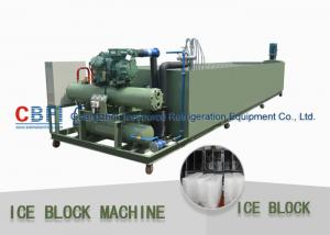 China Medium Scale Ice Block Making Machine Water Cooling 1000kg - 100000 Kg Capacity on sale