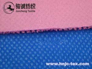 China Recycle 3D sandwich mesh fabric various color for sportswear and linings on sale