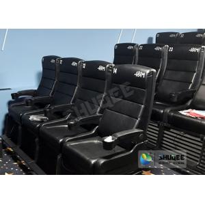 China Update 4D Theater Equipment Seats With Three Ultra Features And Physical Effect Technology on sale