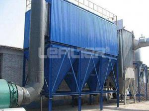 China Industrial filtration Equipment/ fume extractor/Welding dust collector on sale