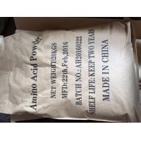 Canada PRO-CERT USA OMRI Organic Amino Acid 80% Powder Enzymatic Hydrolysed Vegetable Protein Fertilizer