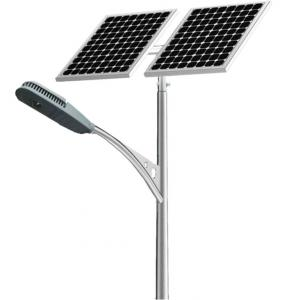 China 2015 customized solar street light with 4 days back up battery  40watt on sale