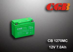 China Small AGM Valve Regulated Sealed Lead Acid Battery 12v 7ah Motorcycle Start on sale