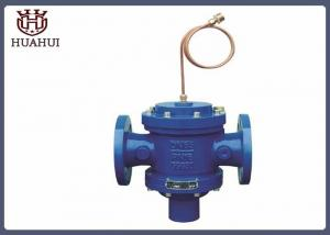 China Brass Pipe Pressure Balanced Control Valve DN65 PN16 GGG50 Body Blue Color on sale